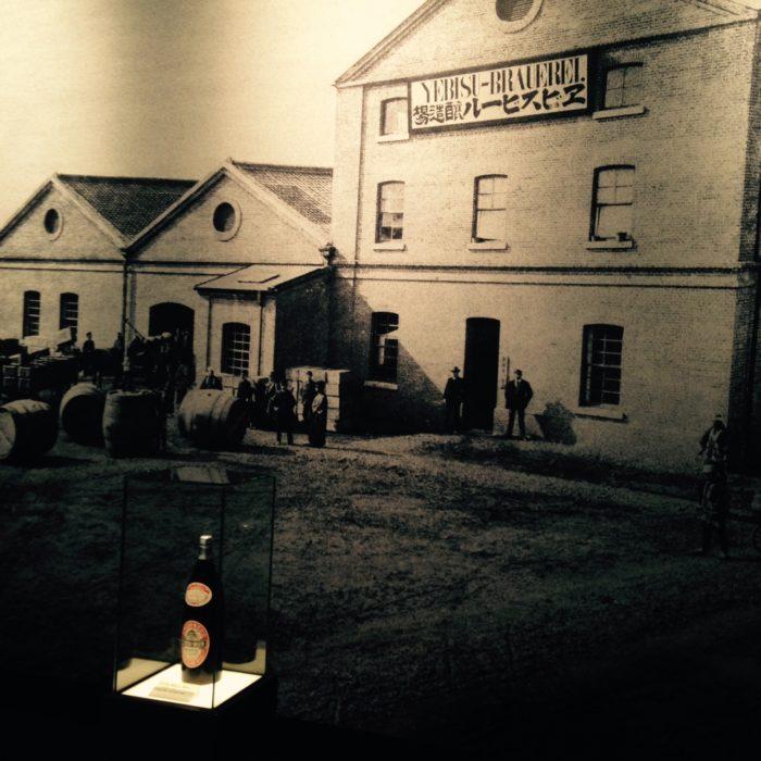 昔のヱビスビール工場