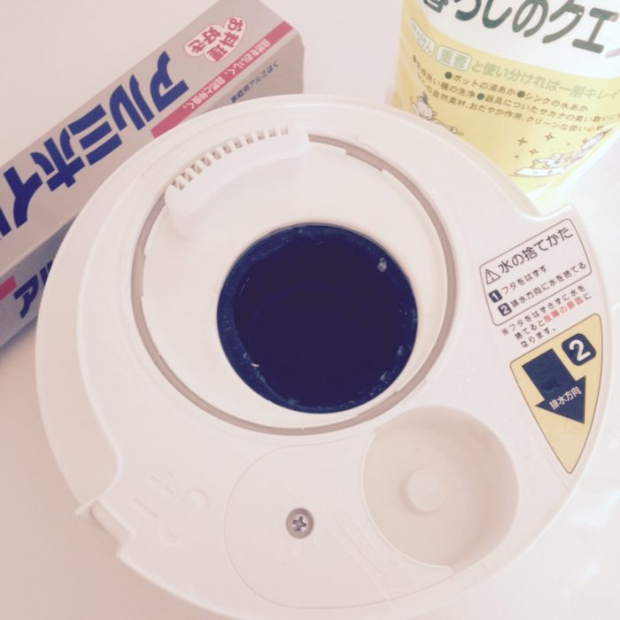 ±0加湿器のクエン酸とアルミホイルでお掃除