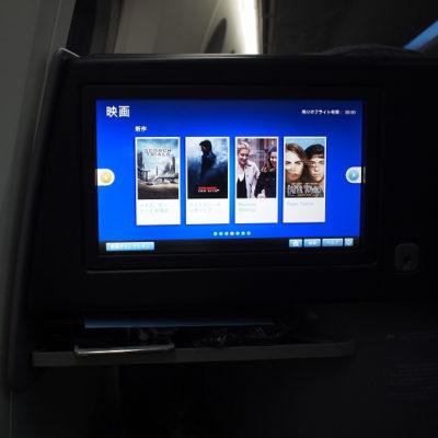 ユナイテッド航空ビジネスクラスディスプレイ