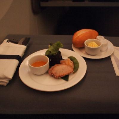 ユナイテッド航空ビジネスクラス 前菜 機内食