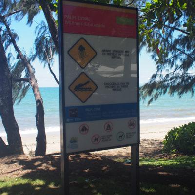 パームコーブビーチにはワニがでます
