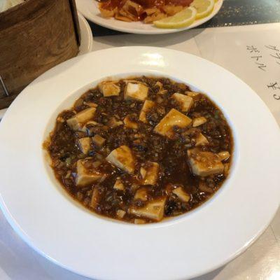 広東名菜富徳 麻婆豆腐