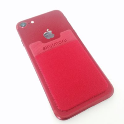 sinjipouch-iphone7-red