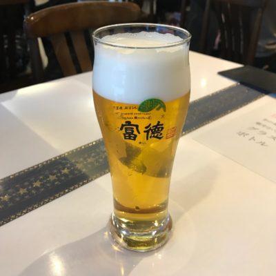 富徳ビール