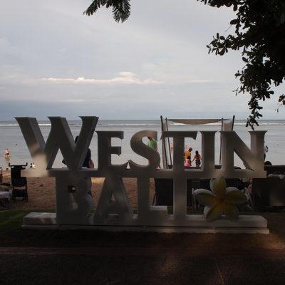 ヌサドゥアのプライベートビーチ ウェスティン