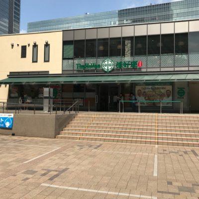 ティム・ホー・ワン 新宿