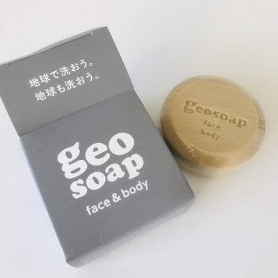 geosoap-box-soap