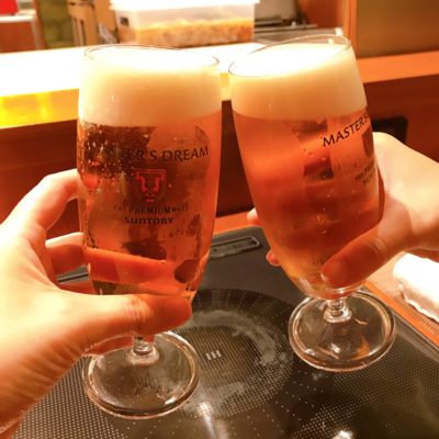 松重 ビール
