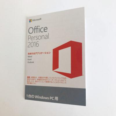 office-2016のライセンス認証に必要なプロダクトキーが書いてあるカード