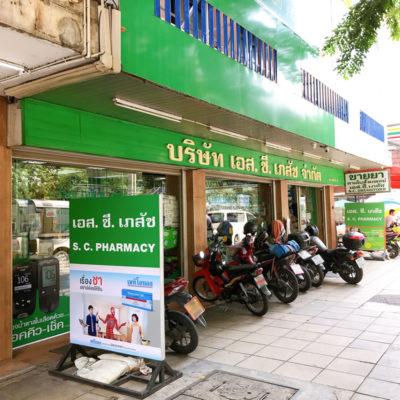 s-c-drugstore