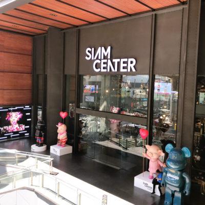 siam-center サイアムセンター