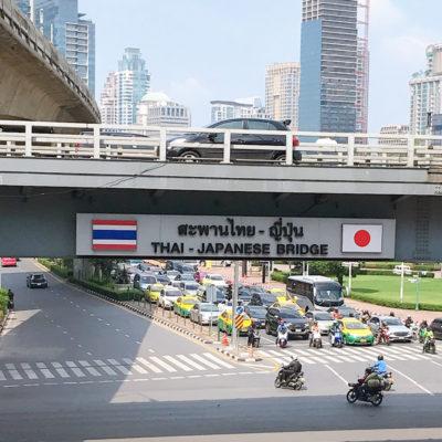 thai-japanese-bridge