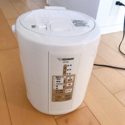 象印 スチーム式加湿器 2.2L EE-RP35-WA