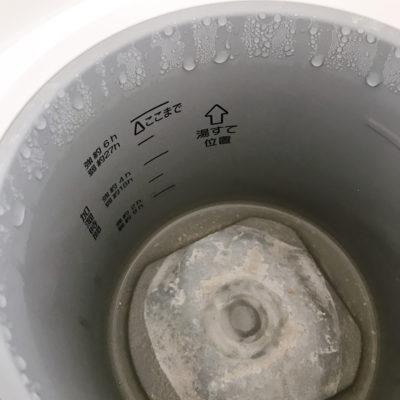 象印 スチーム式加湿器 2.2L EE-RP35-WA カルキ掃除前