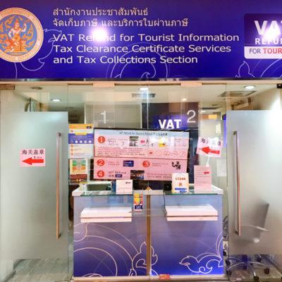 ドンムアン国際空港のクローズしている免税手続き所