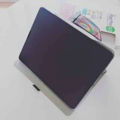 iPad Pro12.9インチのケースをエレコムで購入
